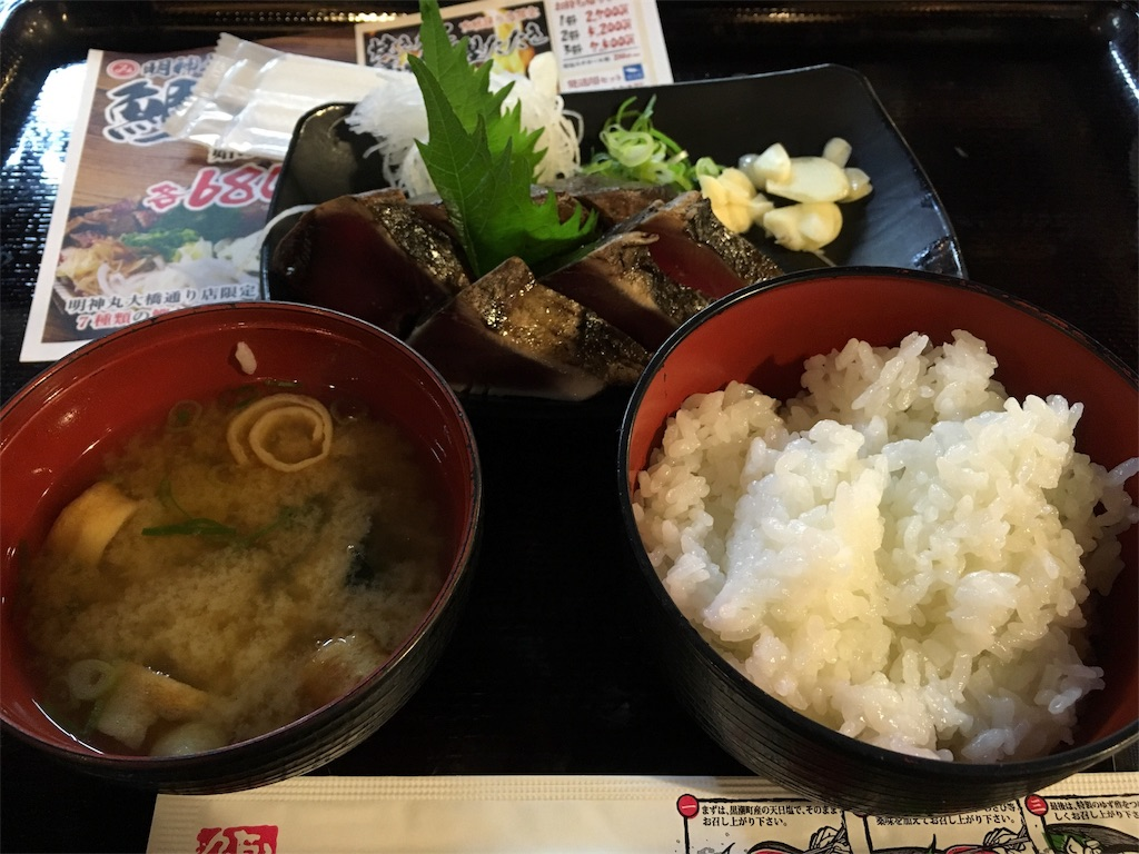f:id:imokosato:20161220153746j:image