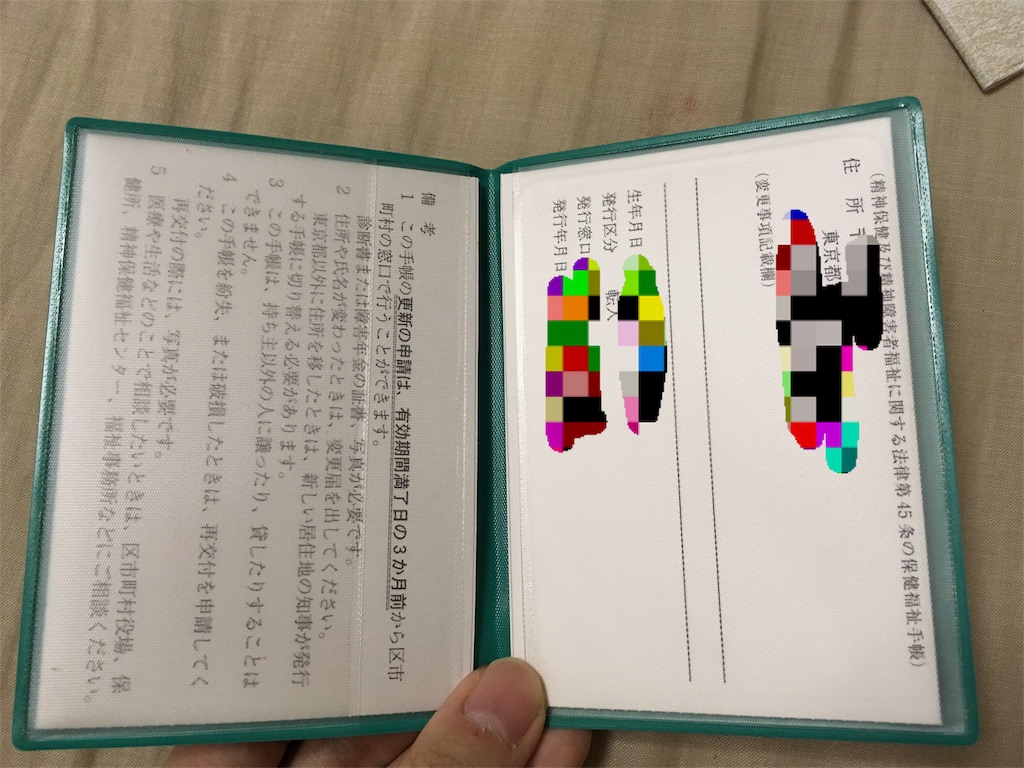 f:id:imokosato:20170503211646j:image