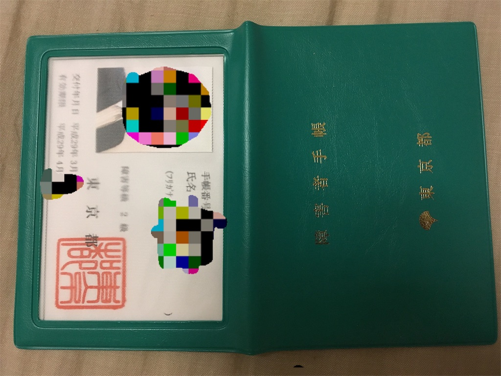 f:id:imokosato:20170503211657j:image
