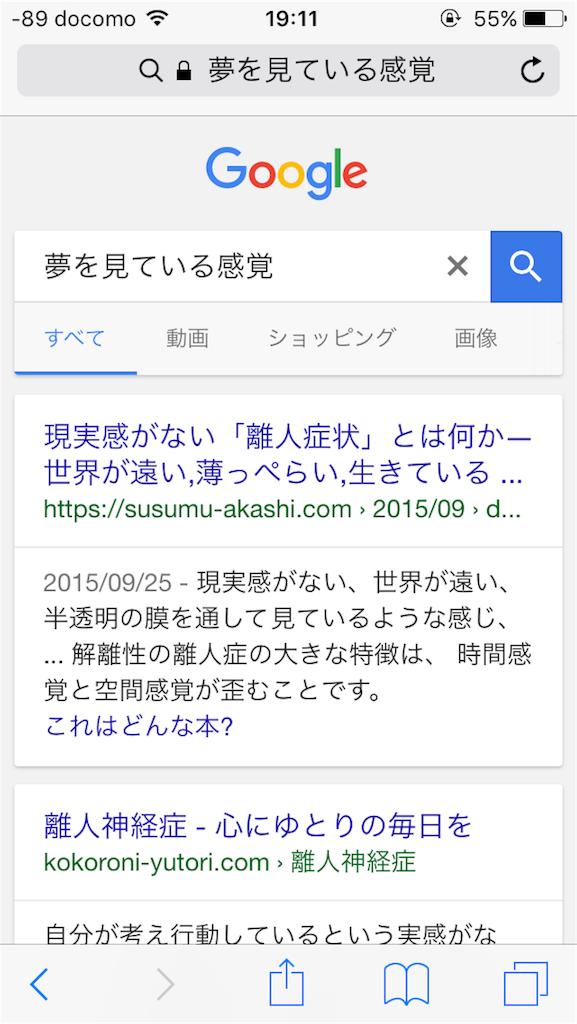 f:id:imokosato:20170531203216p:image