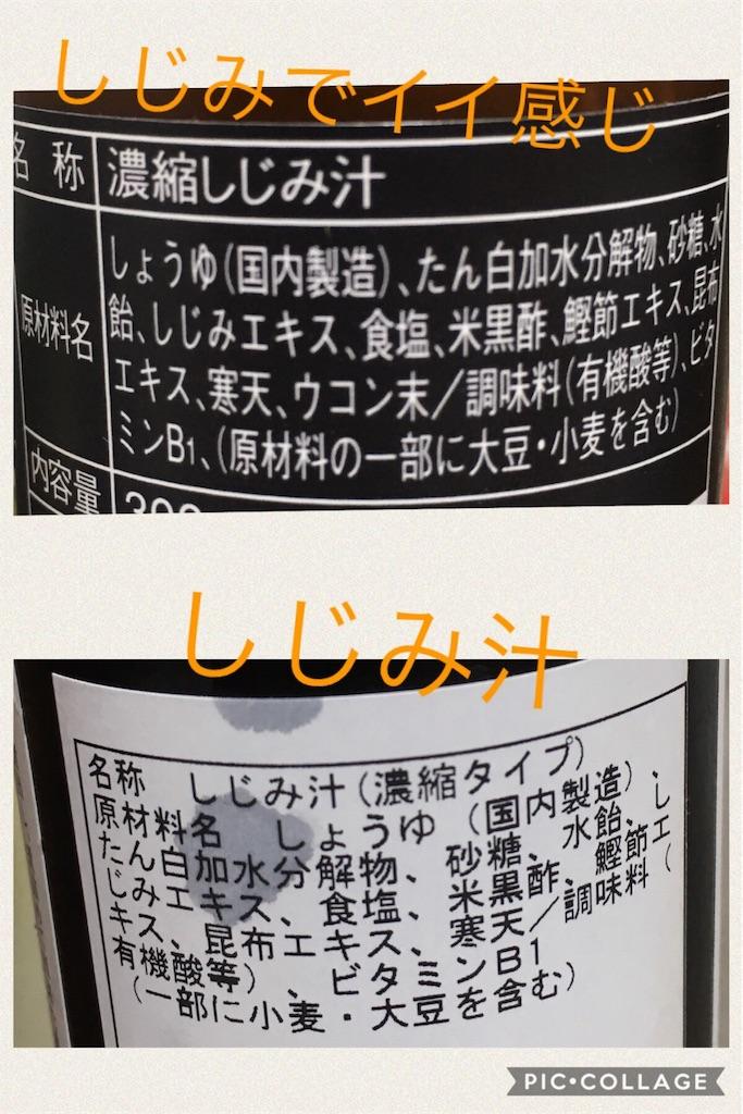 f:id:imokosato:20190219192952j:image