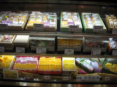 f:id:imokubo:20070720144001j:image