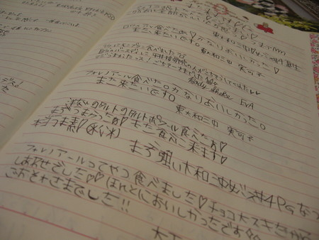 f:id:imokubo:20070724135647j:image