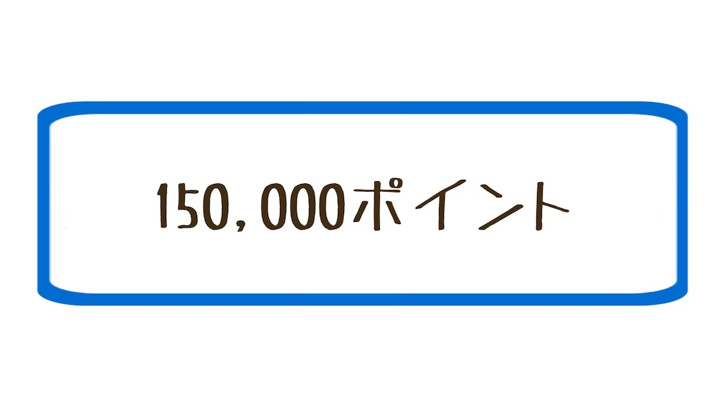 f:id:imomunene08:20200418190701j:image