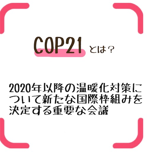 f:id:imomunene08:20200531085533j:image