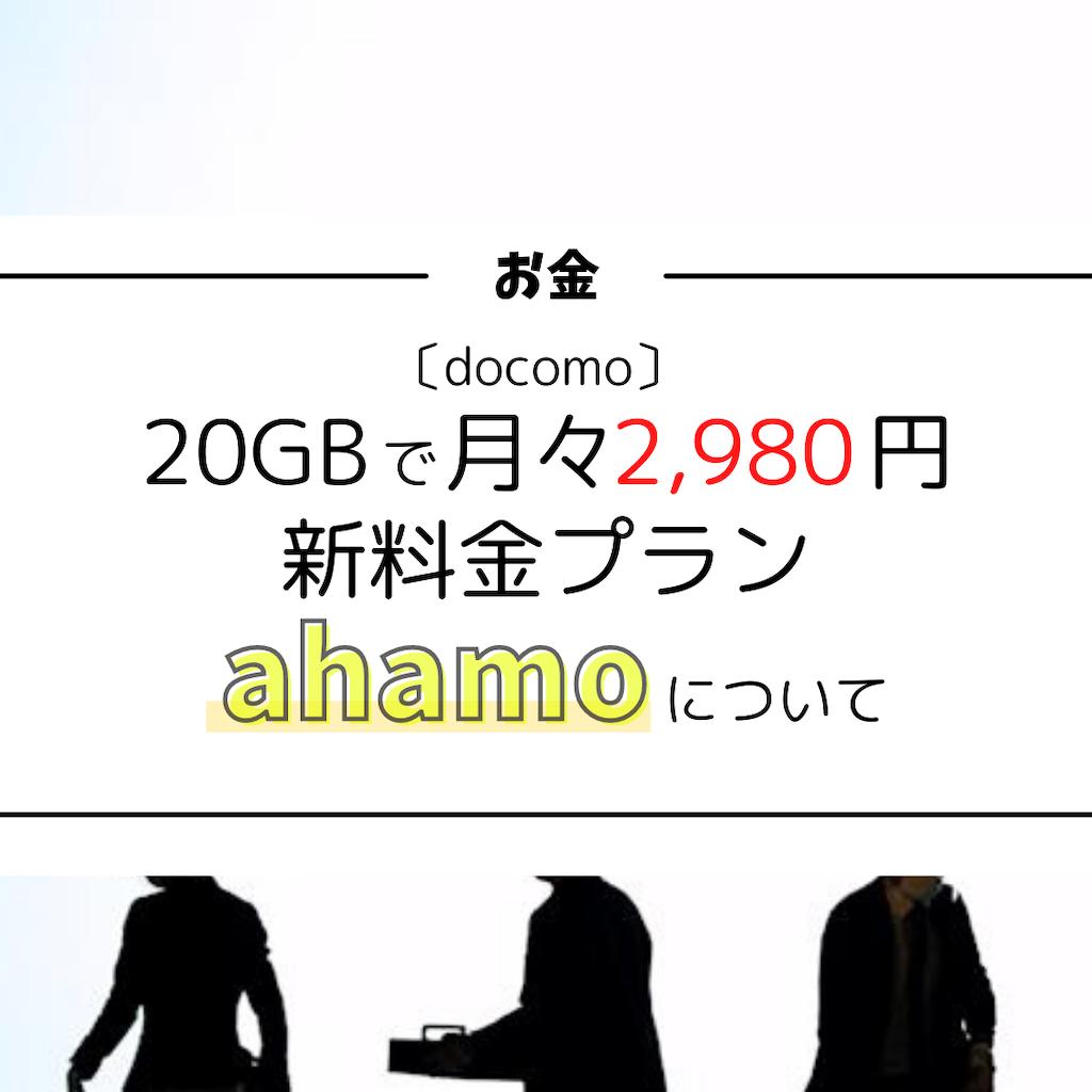 f:id:imomunene08:20210829181700p:image
