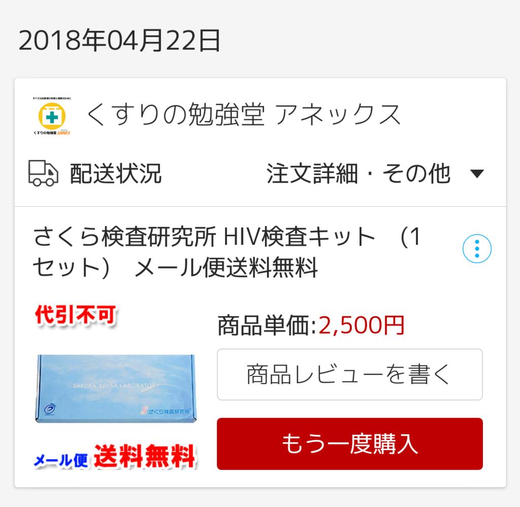 f:id:imomushi1017:20180526120443p:plain:w300