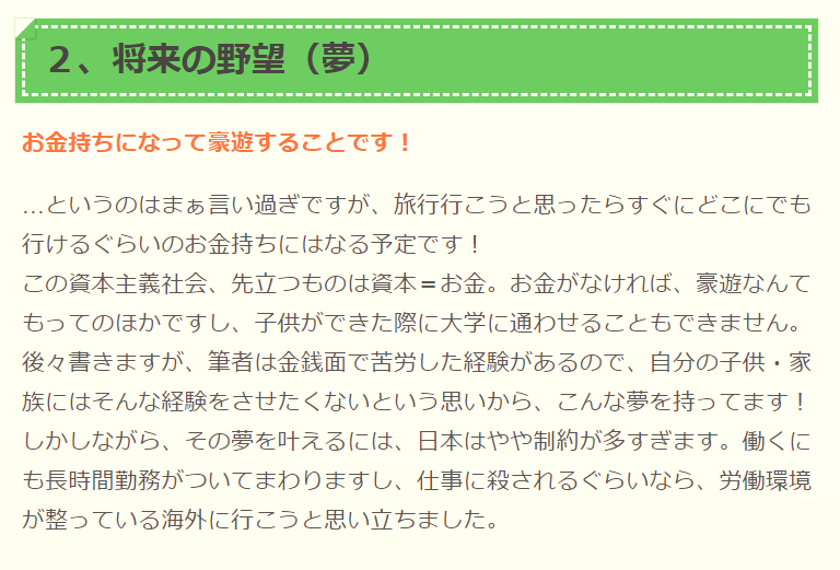 f:id:imomushi1017:20180606230543p:plain:w400