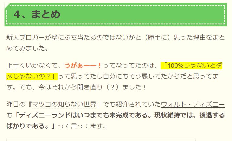f:id:imomushi1017:20180606230549p:plain:w400