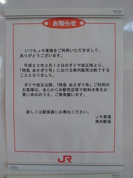 f:id:imonoyama:20110213182914j:image