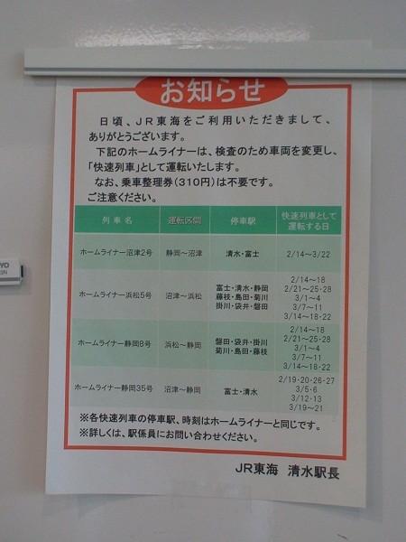 f:id:imonoyama:20110213182915j:image