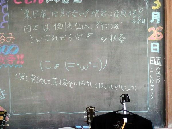 f:id:imonoyama:20110326231012j:image