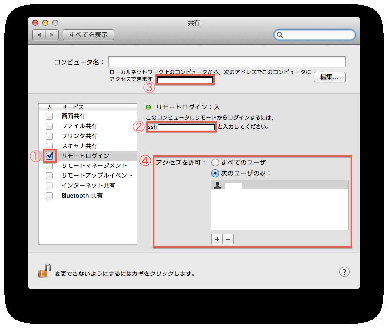 f:id:imoto-yuya-1234:20170126220444p:plain