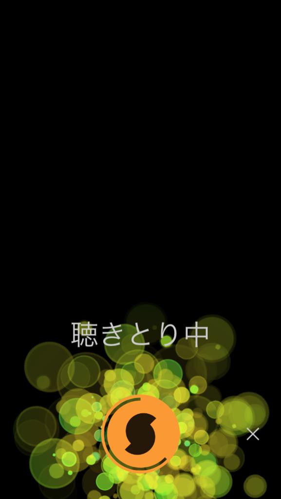 f:id:imoto78:20160714124033p:plain