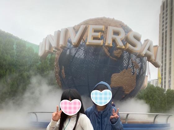ユニバーサルスタジオジャパンのシンボルの地球儀