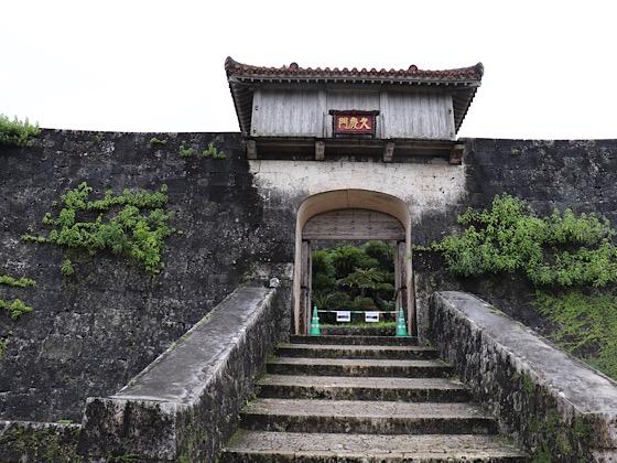 首里城久慶門