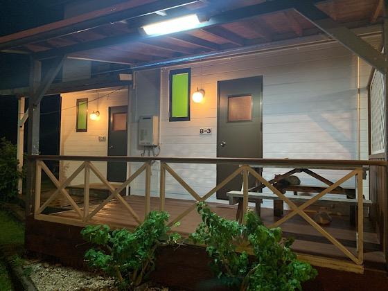 ペンションパパラギ王国アパートメントタイプの宿の外観
