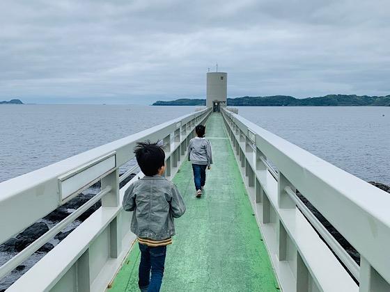 波戸岬玄海海中展望台へ続く橋