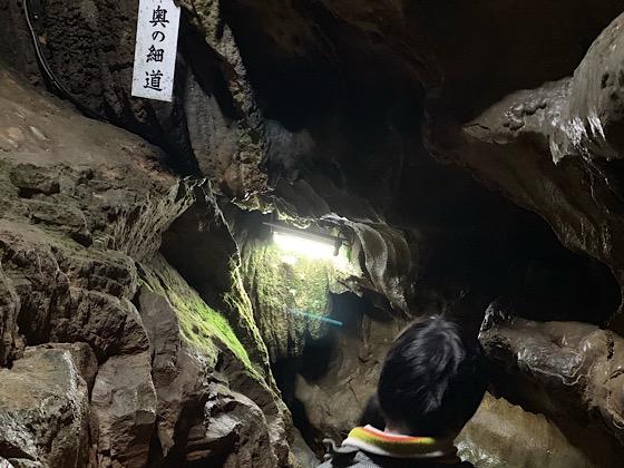 千仏鍾乳洞奥の細道