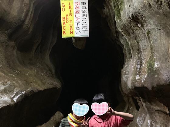 千仏鍾乳洞の照明最終地点