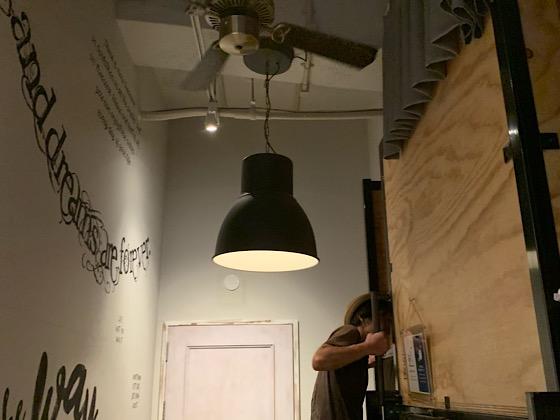 キッチンホステルアオ個室部屋天井