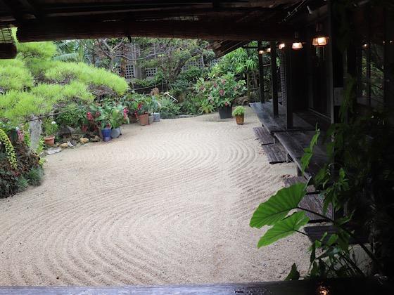 琉球茶房あしびうなぁの庭