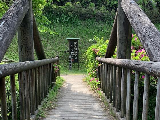 炭火焙煎珈琲水の館に向かう橋