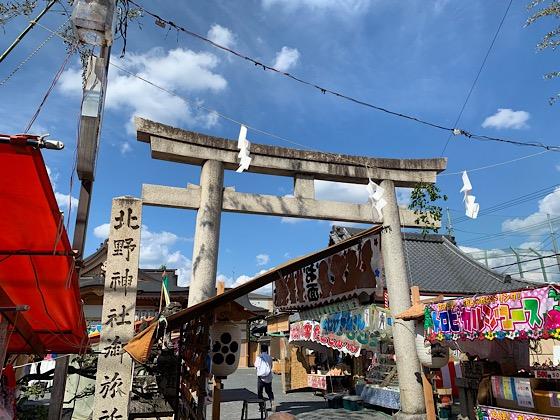 西ノ京御旅所
