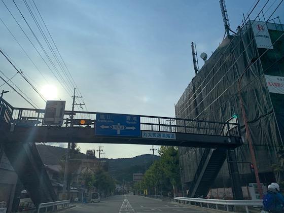 丸太町清滝道交差点