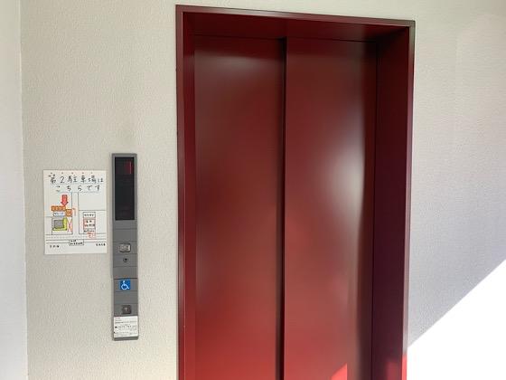 温井施術院エレベーター