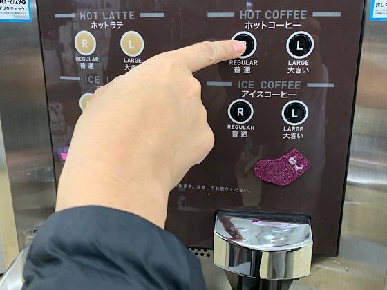 セブンイレブンコーヒー機械
