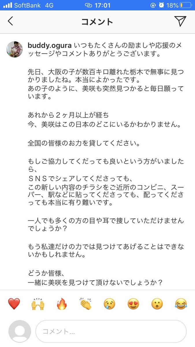 小倉とも子ブログ