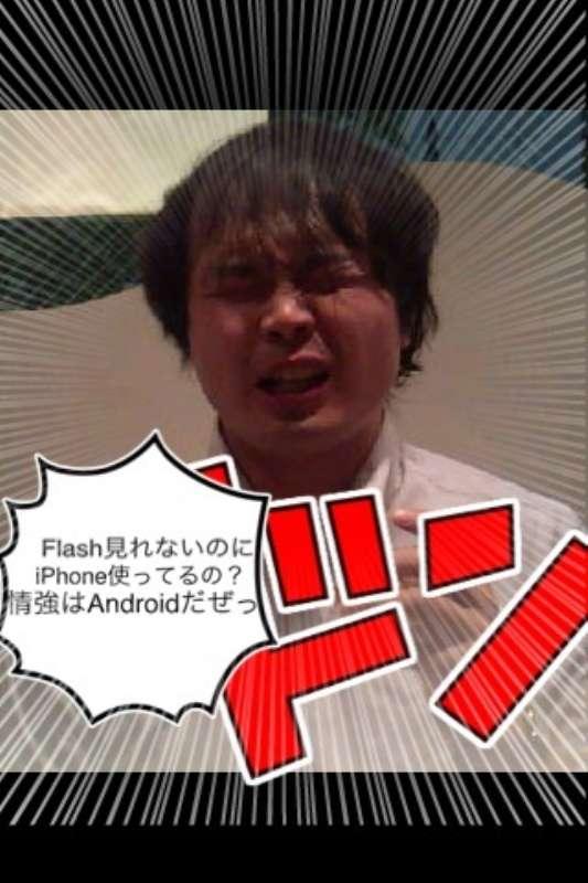 f:id:imperium774rr:20110305104837j:image