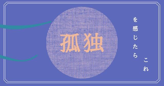 f:id:imptan:20200417221720j:image
