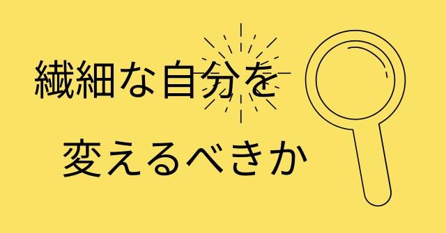 f:id:imptan:20200714011821j:image