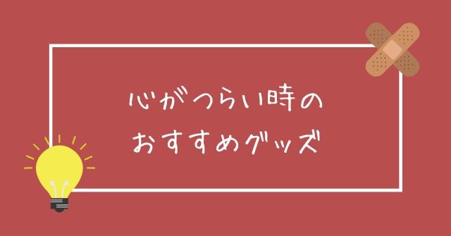 f:id:imptan:20211014183350j:image
