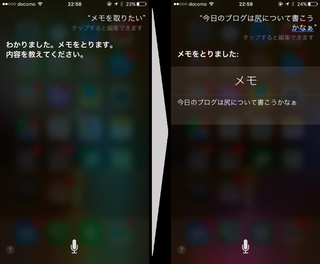 f:id:imslotter:20170224192444p:plain