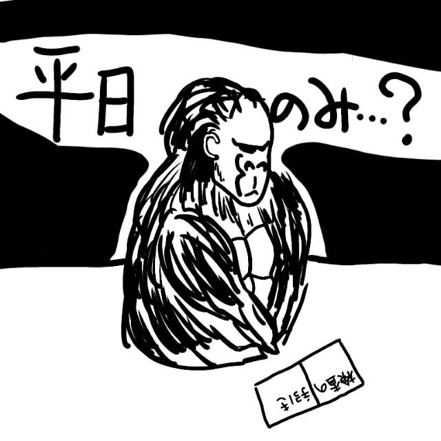 f:id:imthtomizawa:20181213231244j:image
