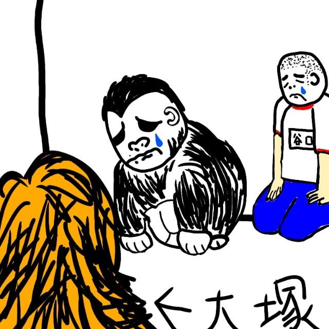 f:id:imthtomizawa:20190209224552j:image