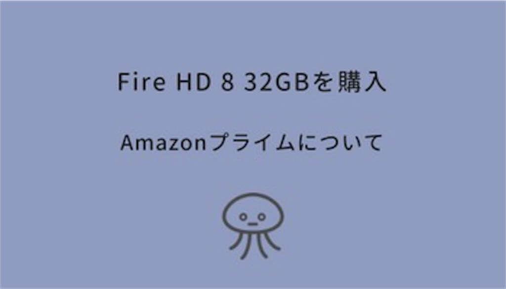f:id:imuh:20170927094811j:plain