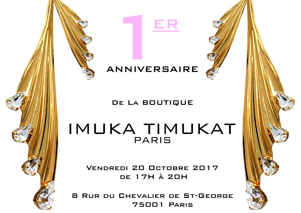 f:id:imuka-timukat-paris:20171020195004j:plain
