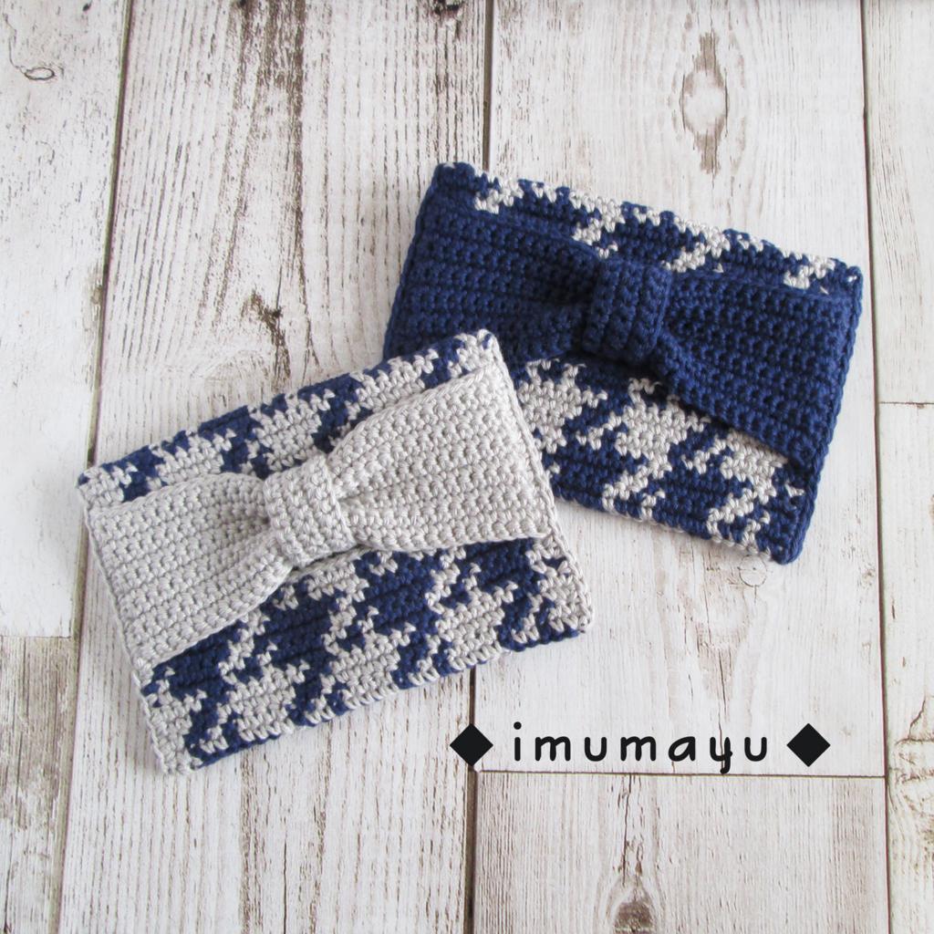f:id:imumayu-g:20170625155006j:plain