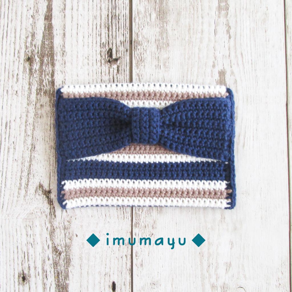 f:id:imumayu-g:20170911182922j:plain