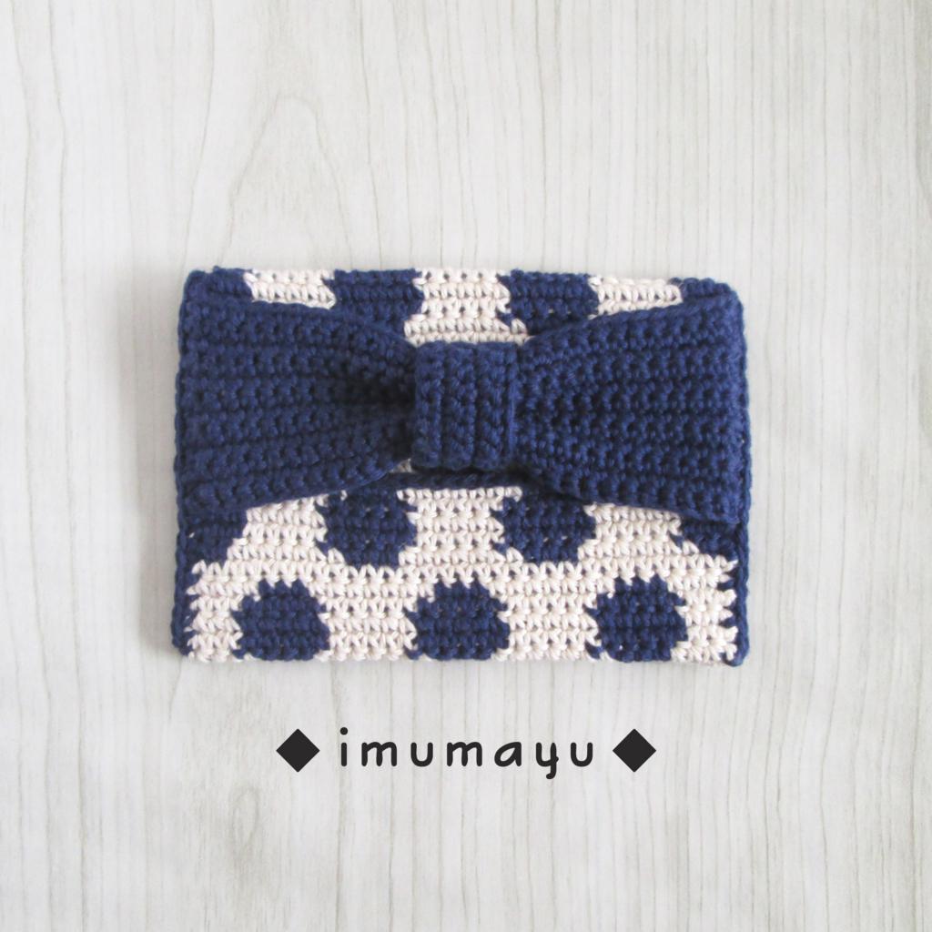f:id:imumayu-g:20180529123602j:plain
