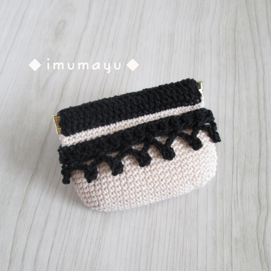 f:id:imumayu-g:20180529123615j:plain
