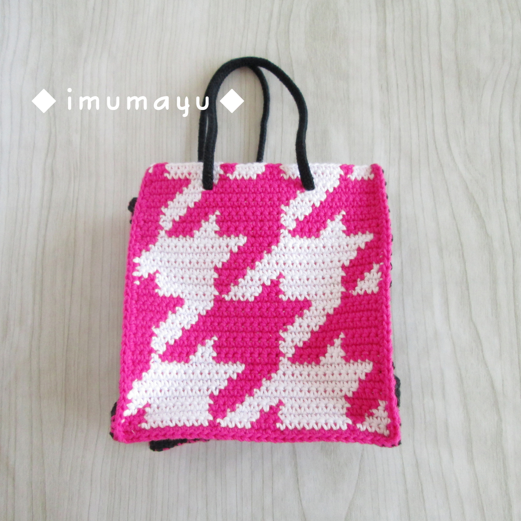 f:id:imumayu-g:20180904153858j:plain