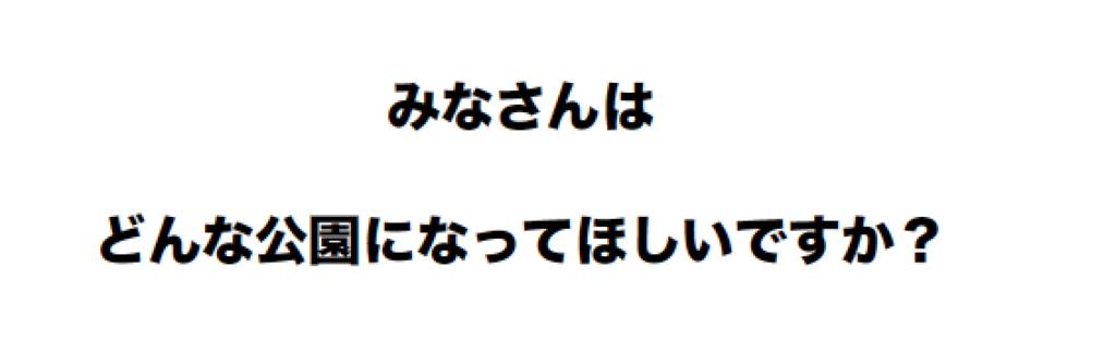 f:id:imuramasakazu:20180901041516p:plain