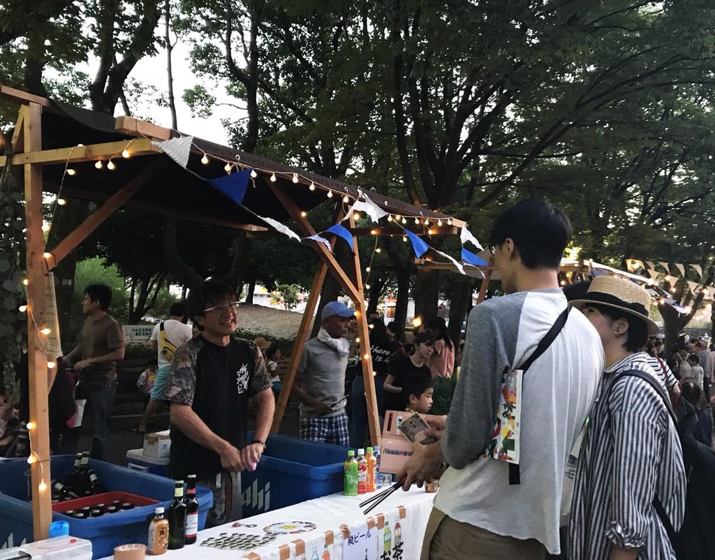 f:id:imuramasakazu:20180901054755j:plain
