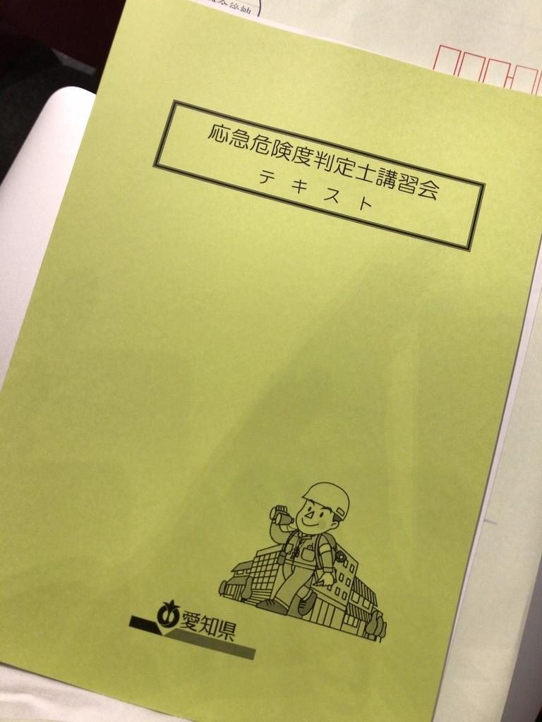f:id:imuramasakazu:20181030025107j:plain