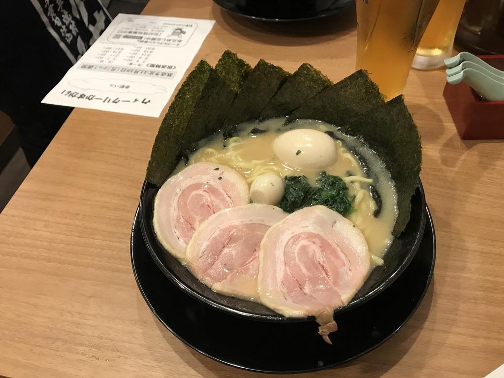 f:id:imuramasakazu:20181030025318j:plain